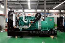 养殖厂用柴油发电机组烟色不同代表不同故障