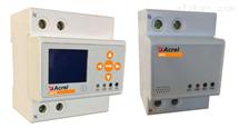 AAFD-16L/16L江苏安科瑞故障电弧探测装置