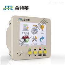 智慧电力仪表