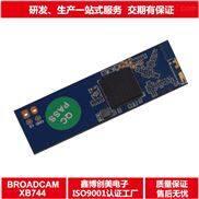 鑫博创美 WiFi中继模块 WIFI信号放大器模块