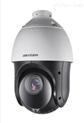 海康威视400万红外智能球型摄像机