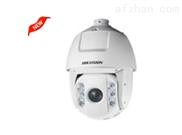 海康威视200万白光网络球型摄像机