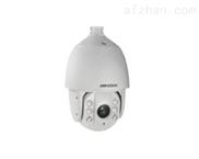 海康威视200万红外网络球型摄像机