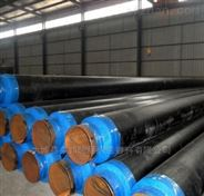 聚乙烯保溫管聖瑞
