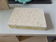 硅酸钙板保温装饰板厂家,一体装饰保温板