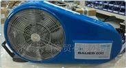 宝华空气压缩机BAUER 200-TE空气充气泵