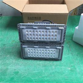 NTC9280LED投光灯200W/壁式投射灯/户外三防灯
