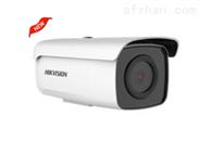 海康威视800万红外筒型网络摄像机