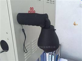 JW7400多功能强光工作灯-海洋王可弯磁力防爆电筒