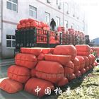 重庆水电站用新款拦污排渣装置浮筒