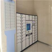 FUY福源:智能文件柜和办公储物柜的运用