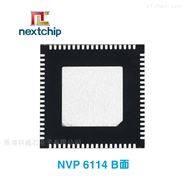 NVP6114 NEXTCHIP网络IC芯片全新原装现货