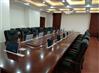 廠家直銷專業生產無紙化會議系統
