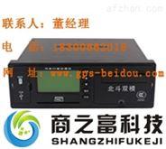 公务用车GPS定位管理系统解决方案