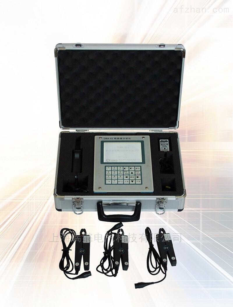 手持式断路器动特性带电分析仪