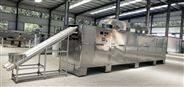 新型多層微波面包糠烘干設備
