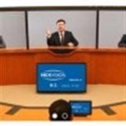 视频会议用于远程教育学习培训交流