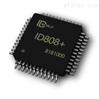 PM6541B指紋芯片