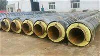 蒸汽直埋管的制作工艺,螺旋保温管新品价格
