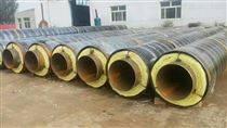 高密度聚乙烯暖气管直埋保温项目 总计价格
