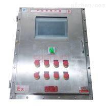 BXMD防爆动力电磁起动箱防爆配电箱