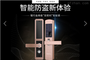 智能锁指纹锁智能密码家用防盗电子门锁