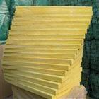 黄南高密度岩棉板厂家