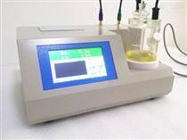 微量水分测定分析仪