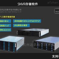 網絡存儲服務器安裝