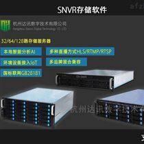 64系列存儲服務器產品