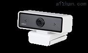 130万像素高清USB摄像机(黑色带底座)