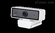 130萬像素高清USB攝像機(黑色帶底座)
