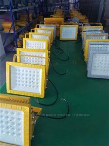 运城BAJ51-30W防爆LED照明应急两用灯