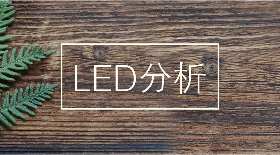 LED行业报告:2017年市场总体规模6368亿元