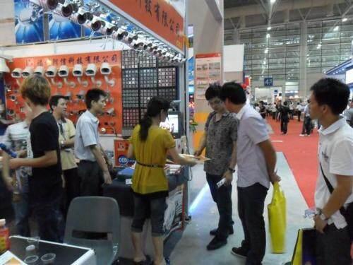 2018全国无人机系统大会暨中国无人机系统及任务设备展览会
