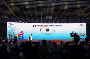 第六届中国电子信息博览会在深盛大开幕
