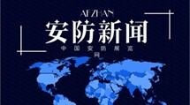 海康威视徐志军:详解4KS 深眼和交通测序