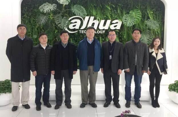 大华股份携手北大研究院 推进视频核心技术产业化