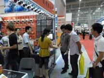 2018中国(海南)国际社会公共安全产品暨警用装备博览会