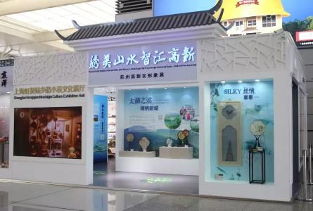 """聚音宝定向音箱助力虹桥火车站""""乡愁小栈""""文化展厅"""