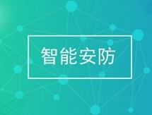 东方网力智能优德国际社区系统破解万亿智慧社区痛点