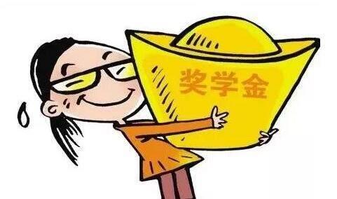 贵州设立省内首支大数据相关专业专项奖学金