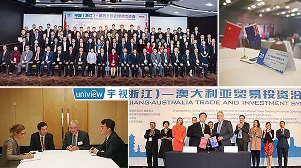 宇视拓展澳大利亚新西兰 收获战略合作伙伴