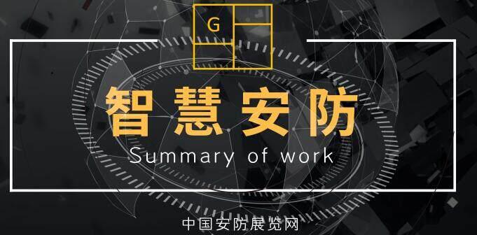 历时两年多 新版GB50348-2018国家标准今年12月实施