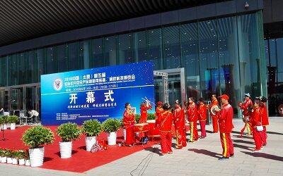 6月14日 太原安防展盛大開幕