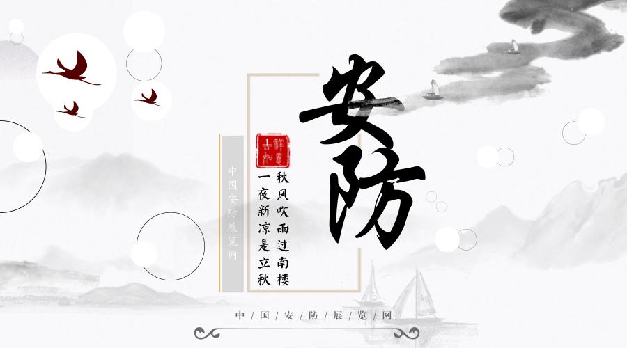 北京海淀消防推出地下空间应急安全云建设