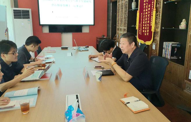 浙江大学非传统安全与和平发展研究中心周章贵博士一行访问浙江安防协会