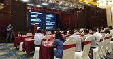 2018安徽(合肥)国际消防设备技术交流展
