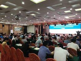 2018湖北省安防行业第一期标准规范宣贯会——十堰站