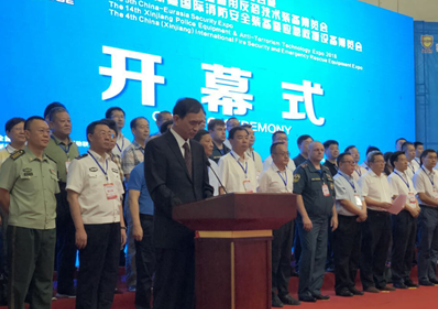 2018第五屆中國-亞歐安防博覽會盛大召開